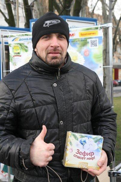 Благотворительная акция «Зефир спасет мир»!, фото-3