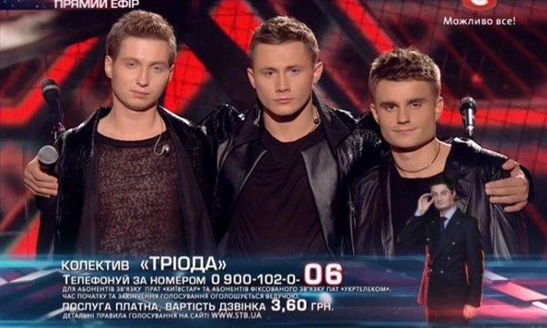"""Один крок до 2 мільйонів гривень – сьогодні оголосять глядацький вердикт """"Тріоді"""" (фото), фото-5"""