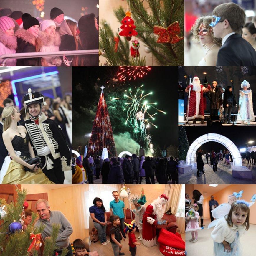 Ульяновск встретил новый, 2014-й год, фото-1