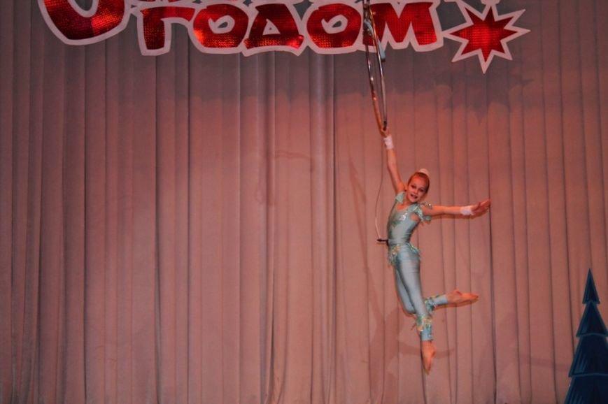 В Артемовске детей с особыми потребностями поздравили с Новогодними праздниками, фото-8