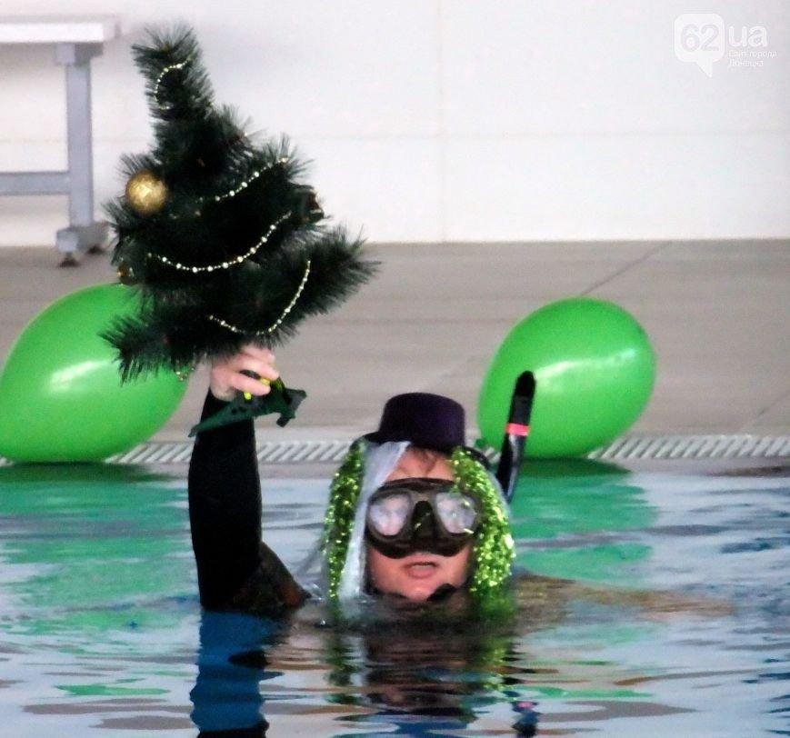 Донецк-елка под водой