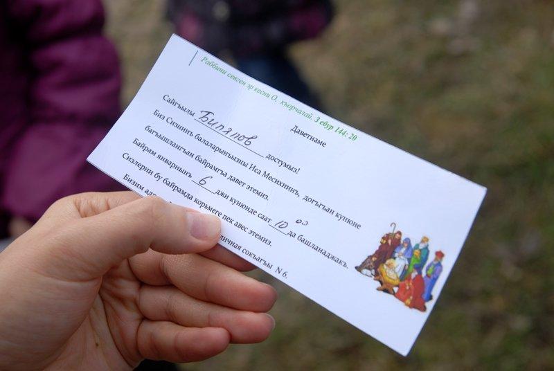 Под Симферополем мусульмане сорвали детский праздник в честь Рождества (ФОТО), фото-1