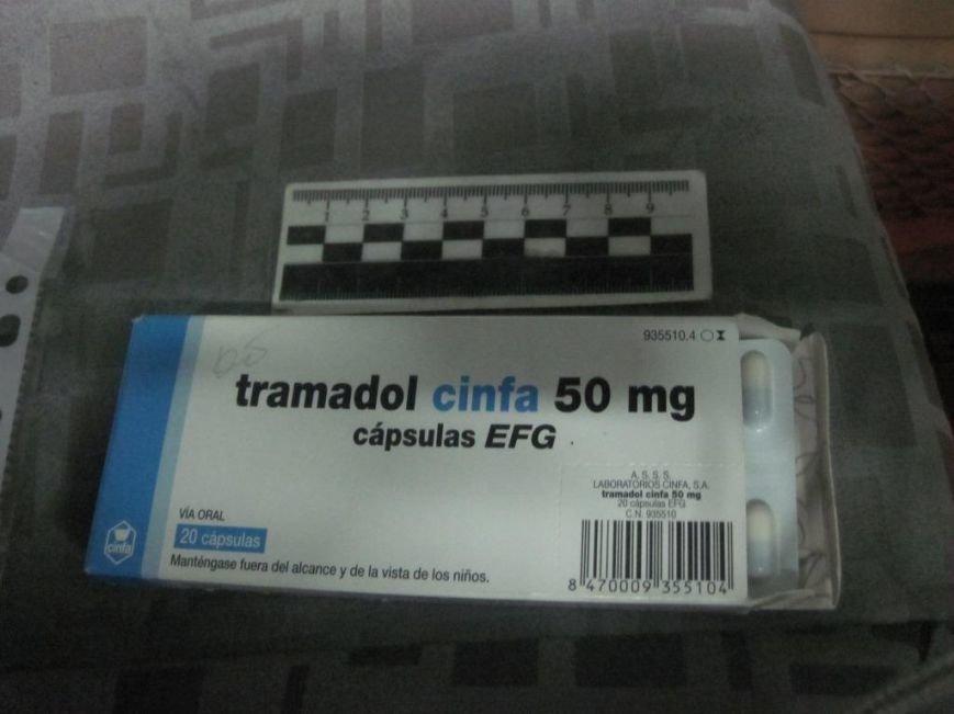 трамадол_2