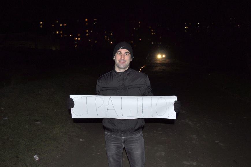 Запорожские активисты зажгли свечи, пытаясь привлечь внимание к проблеме отсутствия освещения на улицах города (ФОТО), фото-2