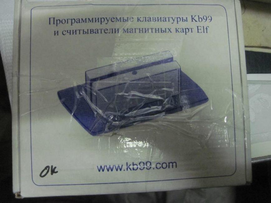 Kb99+Elf_3