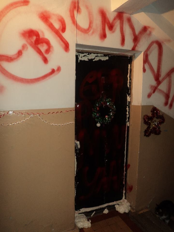 дверь2