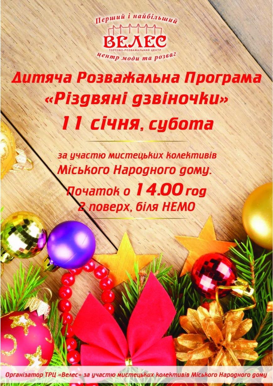 Плакат-02