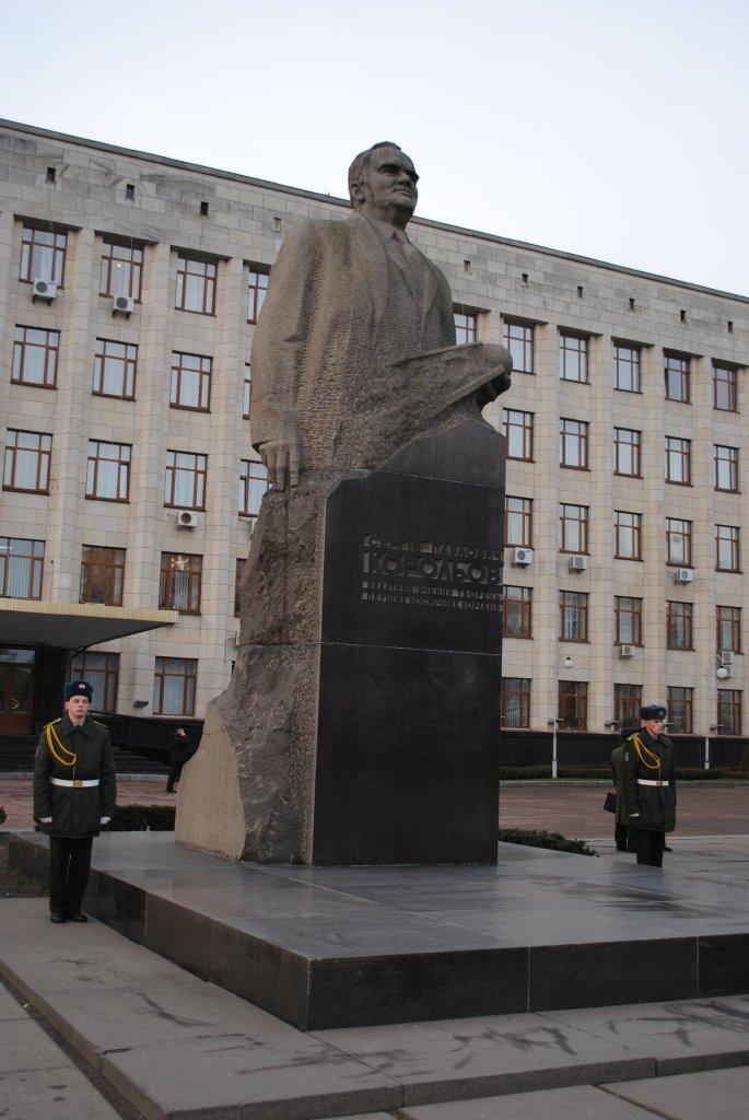 У Житомирі вшанували пам'ять великого земляка – Сергія Корольова, фото-1