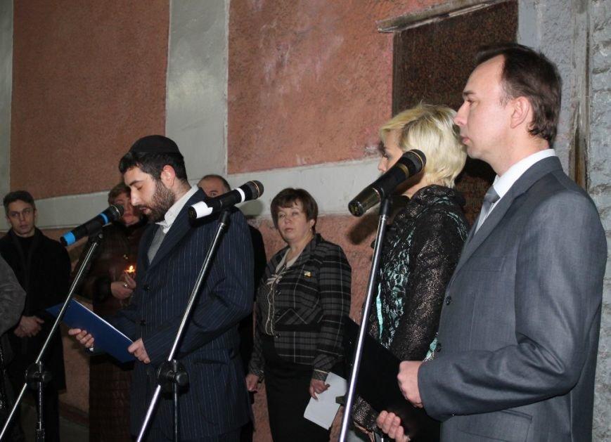 Возле артемовской Стены плача читали молитвы на иврите, фото-1