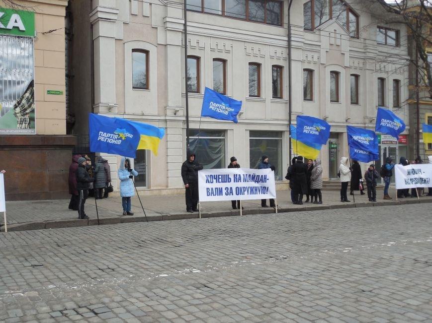 Центр Харькова заполонили «поклонники курса президента Януковича». Правда, многие не знают, зачем и почему пришли (фото), фото-3
