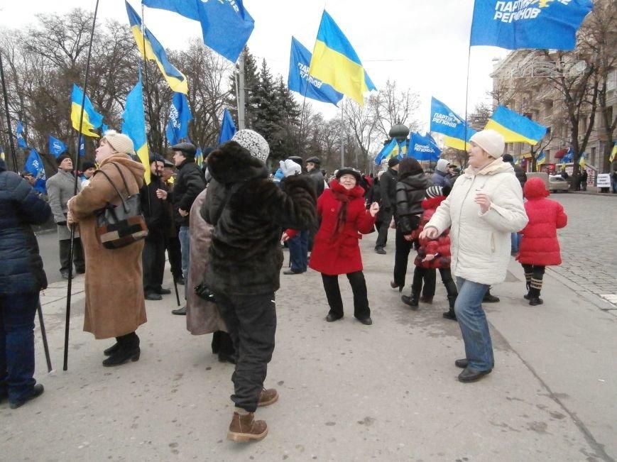Центр Харькова заполонили «поклонники курса президента Януковича». Правда, многие не знают, зачем и почему пришли (фото), фото-8