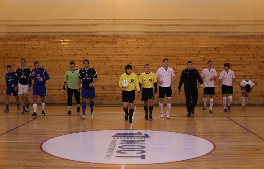 Стартовал Чемпионат Домодедово 2014 по мини-футболу, фото-1