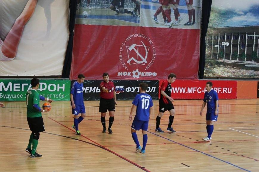 Домодедово в финале Кубка России по мини-футболу, фото-1