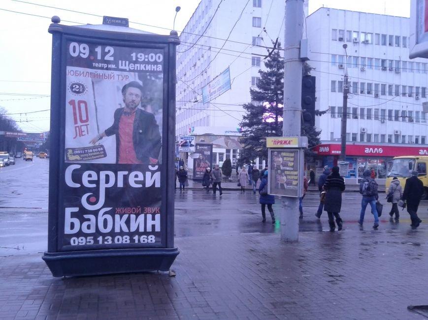 Сумская мэрия против рекламы: «гробы» остались на своем месте (ФОТО), фото-2