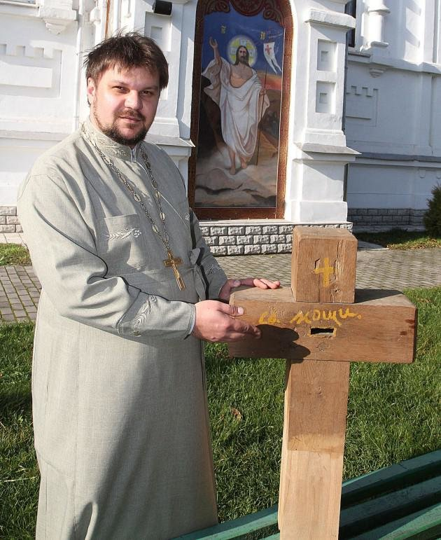 крест с мощевиком1
