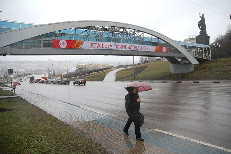 Январь 2014 в Белгороде: В ожидании зимы, фото-1