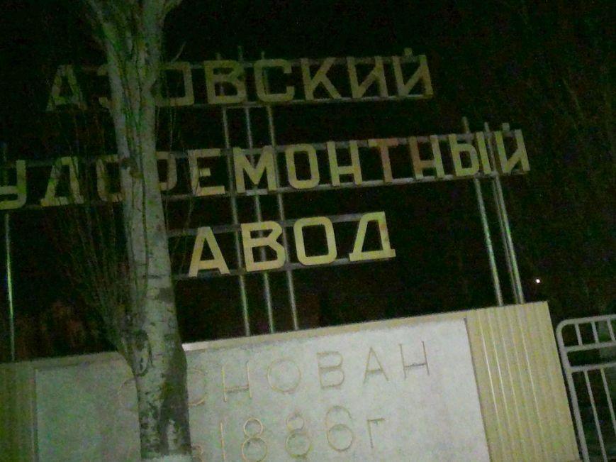 В Мариуполе горел административный корпус СРЗ (ФОТО), фото-2