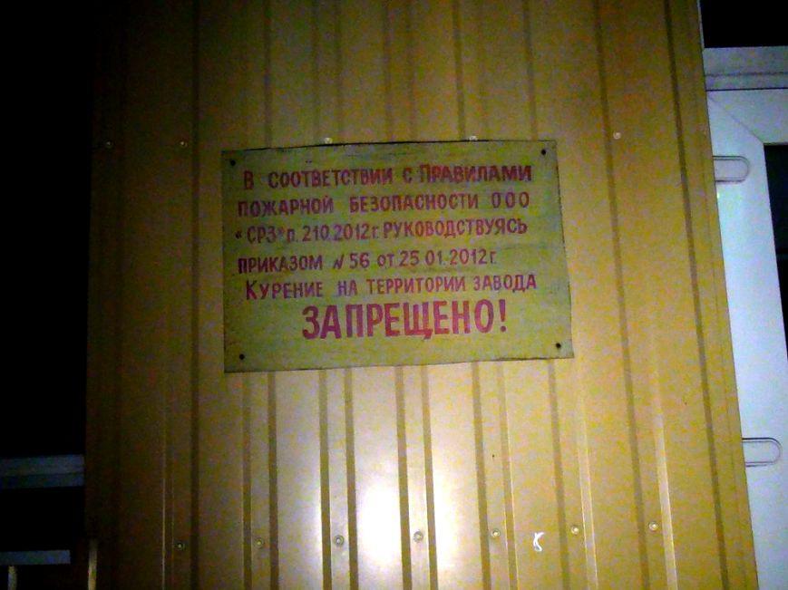 В Мариуполе горел административный корпус СРЗ (ФОТО), фото-7