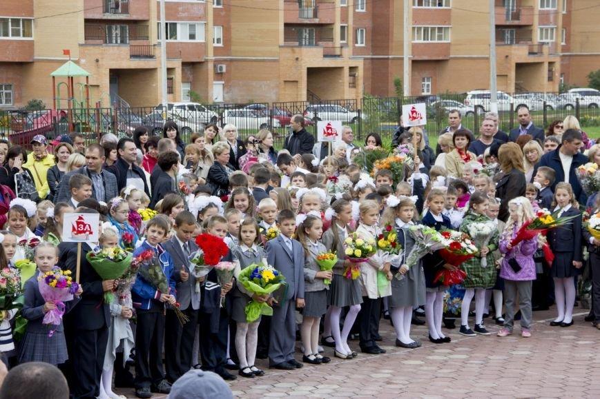 15-й юбилейный учебный год в МАОУ Домодедовской гимназии № 5, фото-1