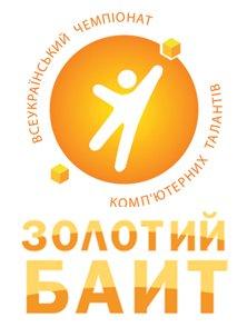 ТОРОПИТЕСЬ! Дарим 500 000 грн для талантливой молодежи!, фото-1