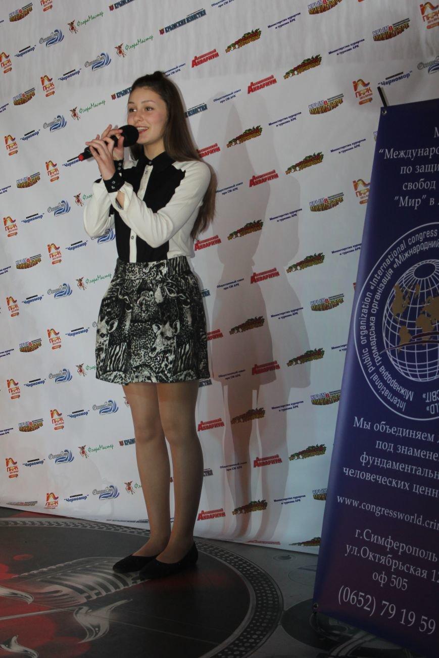 Названы юные победители конкурса «Голос Симферополя» (ФОТО), фото-1