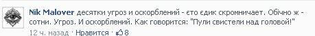 Безимени-3