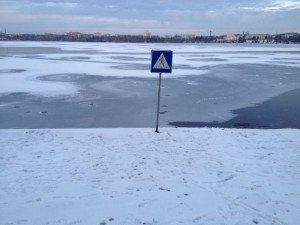Тепер через тернопільське озеро можна пройти по пішохідному переходу (фото), фото-1