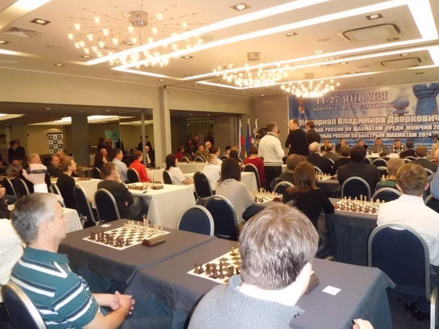 Турнир по шахматам торжественно открыт (ФОТО), фото-1