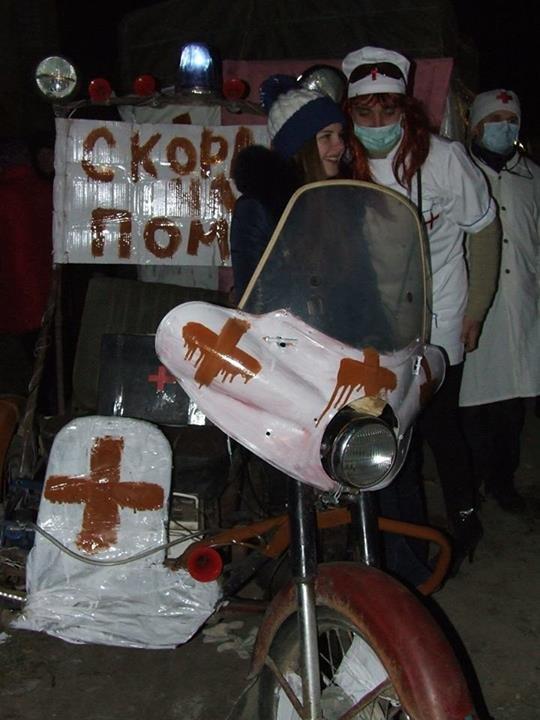 Чому Маланка в Горошовій уже не така колоритна (фоторепортаж), фото-4