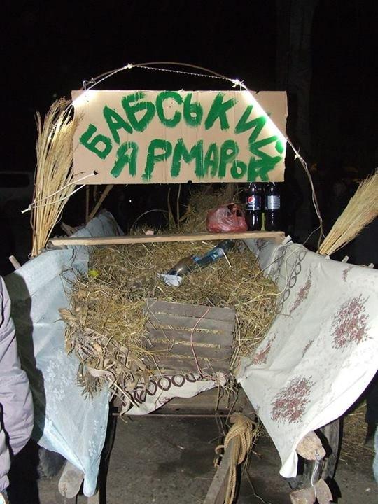 Чому Маланка в Горошовій уже не така колоритна (фоторепортаж), фото-3
