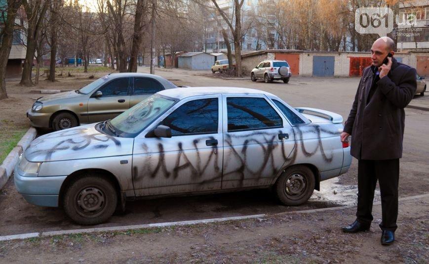15 января: Запорожских общественников не пустили на собственное собрание, а двоим активистам Майдана испортили авто (ФОТО), фото-1