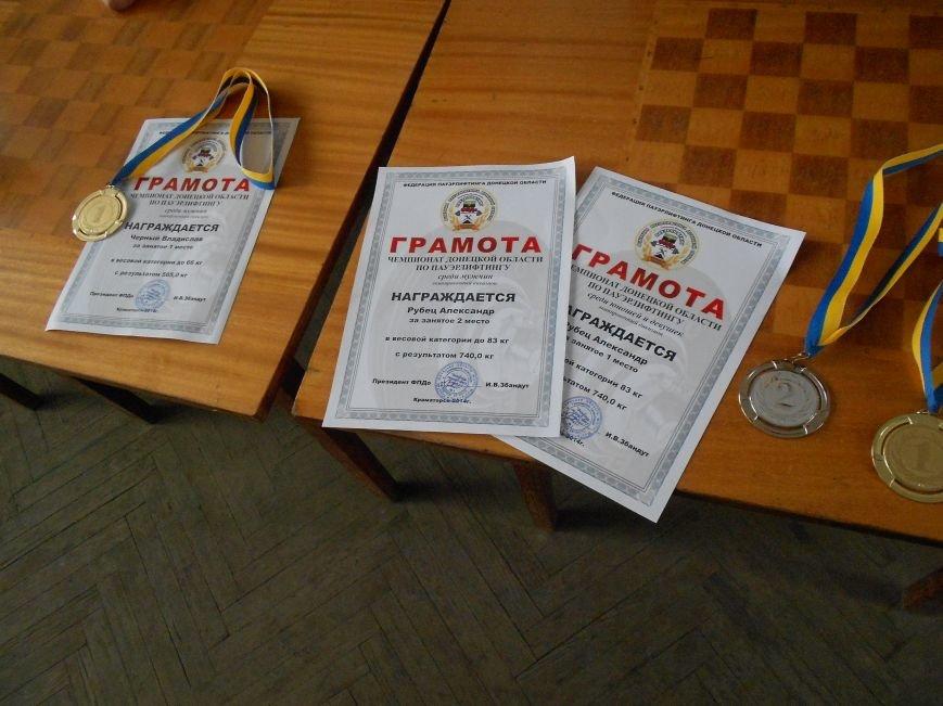 Мариупольские спортсмены завоевали золото на чемпионате по пауэрлифтингу (ФОТО), фото-7