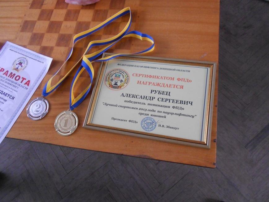 Мариупольские спортсмены завоевали золото на чемпионате по пауэрлифтингу (ФОТО), фото-8