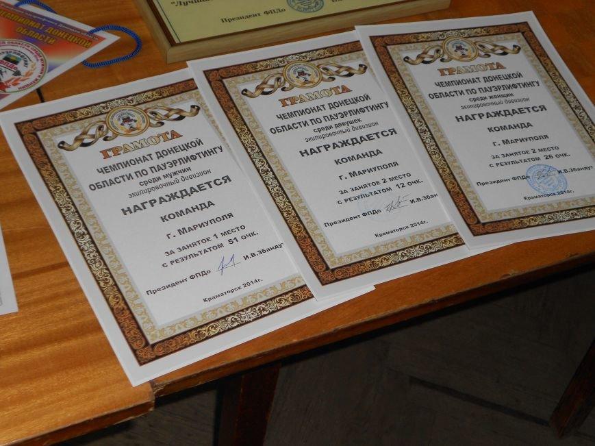 Мариупольские спортсмены завоевали золото на чемпионате по пауэрлифтингу (ФОТО), фото-2