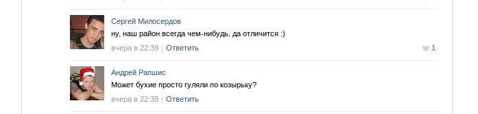 Снимок экрана - 16.01.2014 - 11:46:39