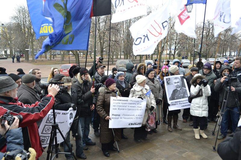 В Луганске для заместителя губернатора Эдуарда Лозовского устроили «кровавое» шоу (ФОТО), фото-1