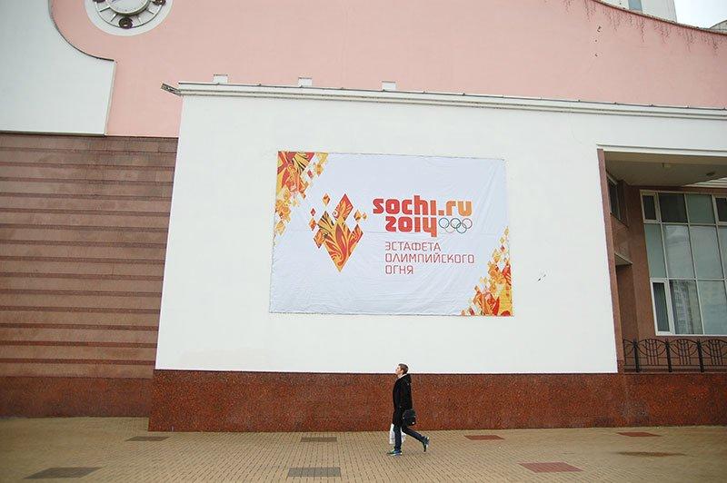 Как Белгород готовится принять Эстафету Олимпийского огня, фото-3
