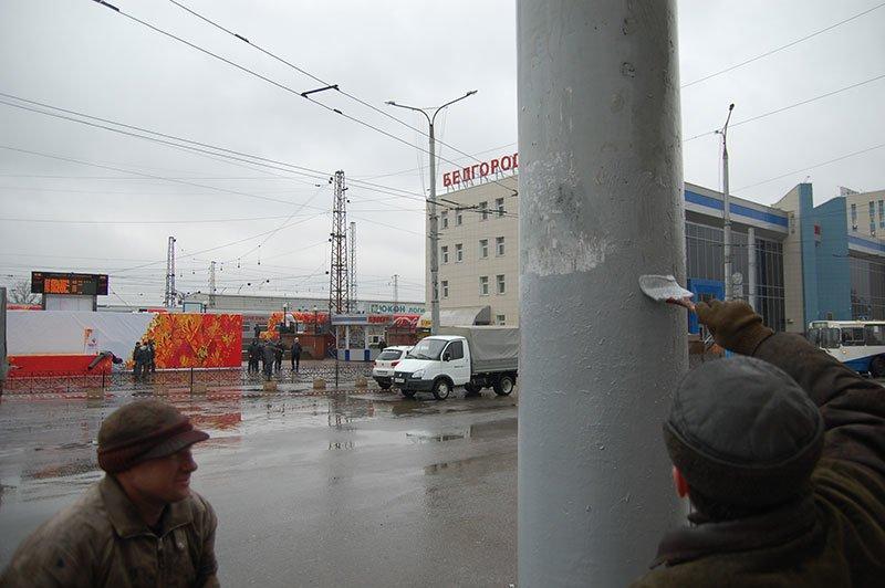 Как Белгород готовится принять Эстафету Олимпийского огня, фото-4