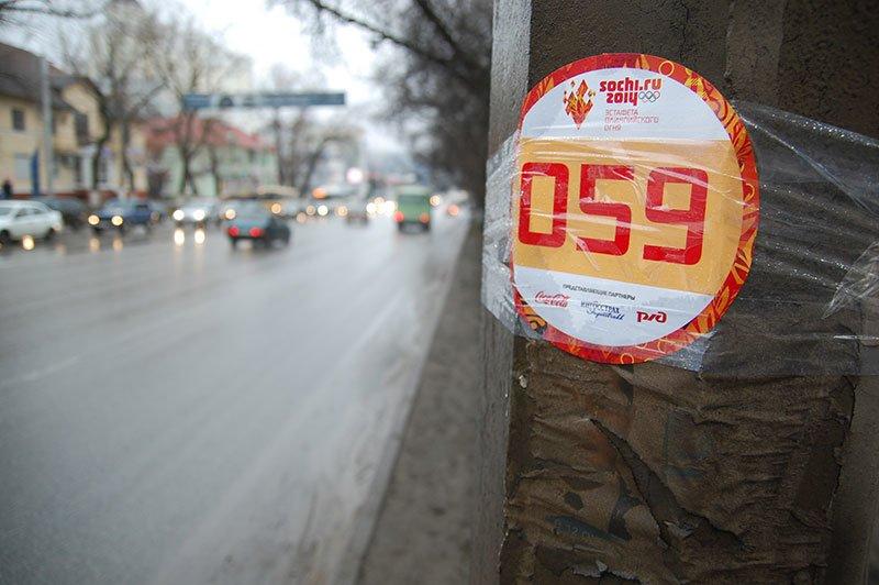 Как Белгород готовится принять Эстафету Олимпийского огня, фото-5