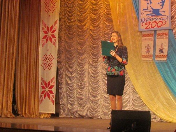 В  Мариуполе стартовал год Шевченко (ФОТО), фото-10