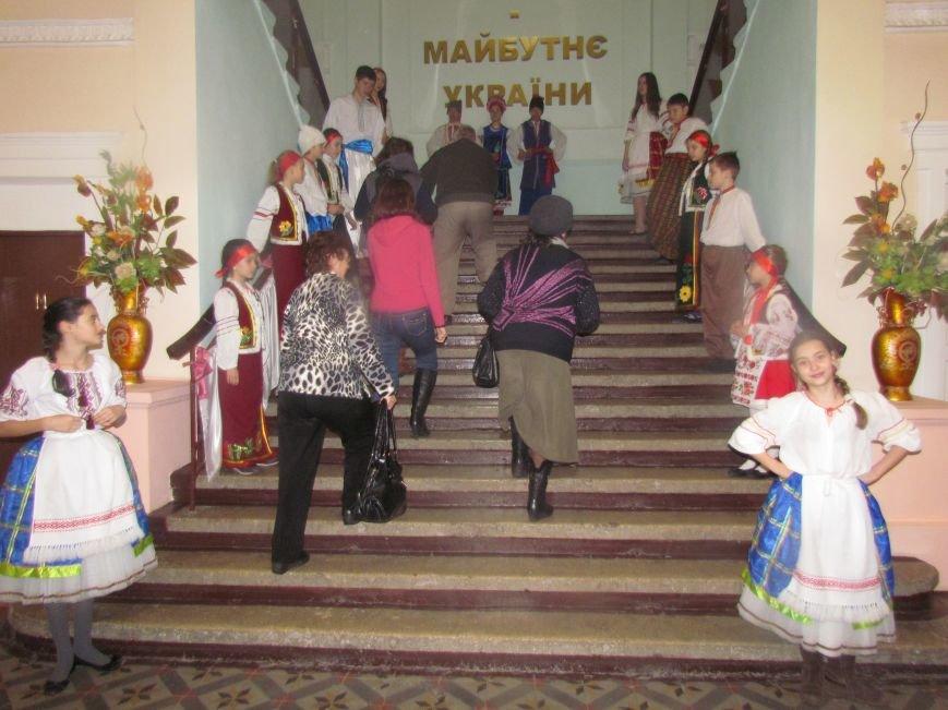 В  Мариуполе стартовал год Шевченко (ФОТО), фото-1