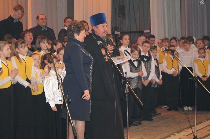 В Артемовске двенадцать хоров славили Рождество Христово (ВИДЕО), фото-4