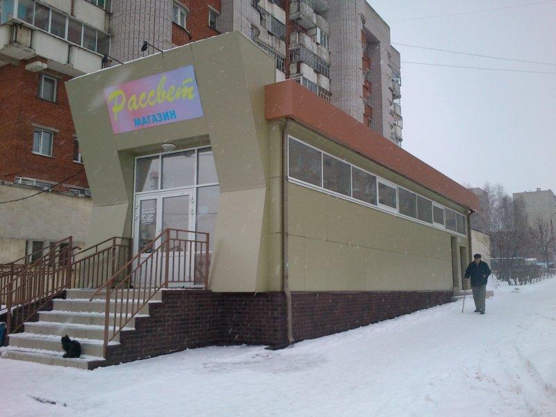 В Московском районе Чебоксар на улицах появились киоски нового образца (ФОТО), фото-1