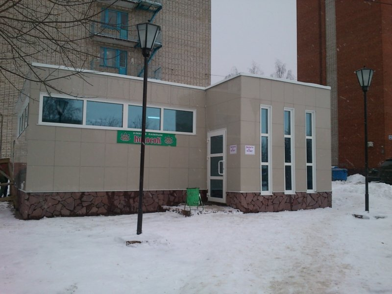В Московском районе Чебоксар на улицах появились киоски нового образца (ФОТО), фото-3