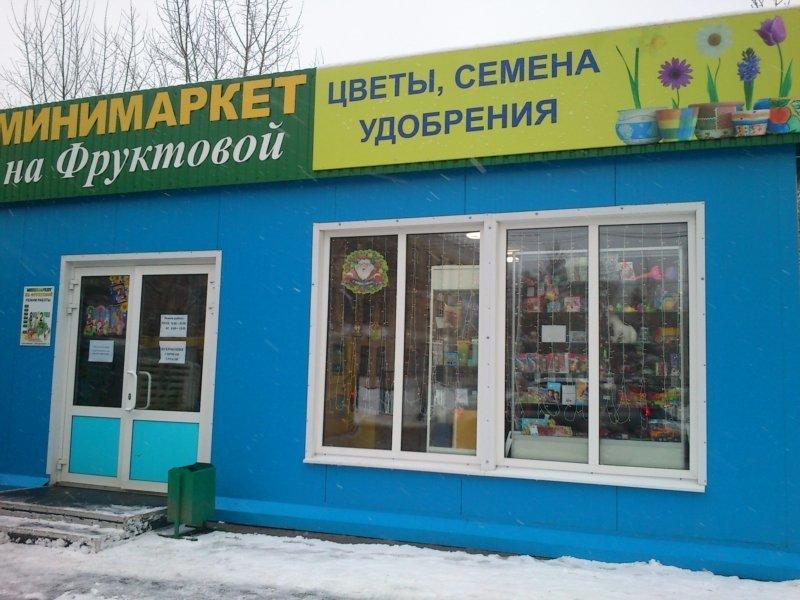 В Московском районе Чебоксар на улицах появились киоски нового образца (ФОТО), фото-2