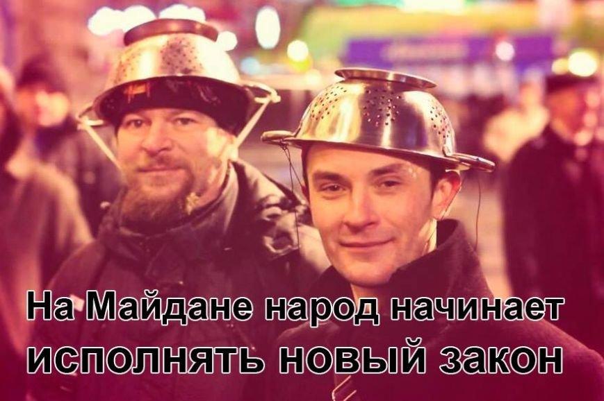 На Майдані люди почали виконувати нові закони (фото), фото-1