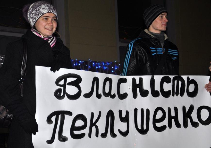 В Запорожье активисты пикетировали кафе «семьи Пеклушенко» (ФОТО), фото-1