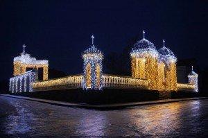 Різдвяне диво у Настасові (фото), фото-2
