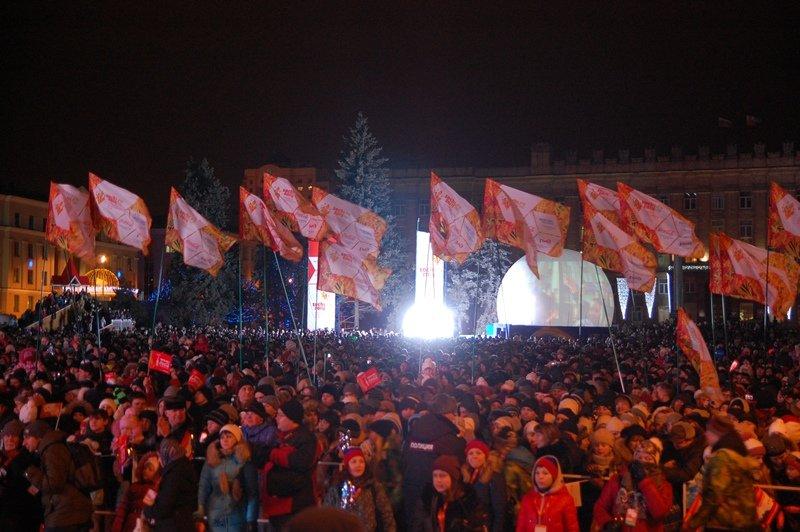 Зрители Эстафеты: Как Белгород встречал Олимпийский огонь, фото-14
