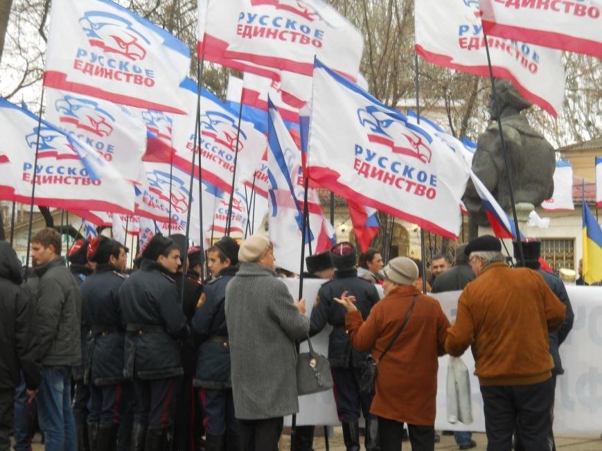 Митинг в честь юбилея Переяславской Рады в Симферополе: славили Хмельницкого и пели гимн СССР (ФОТО), фото-6